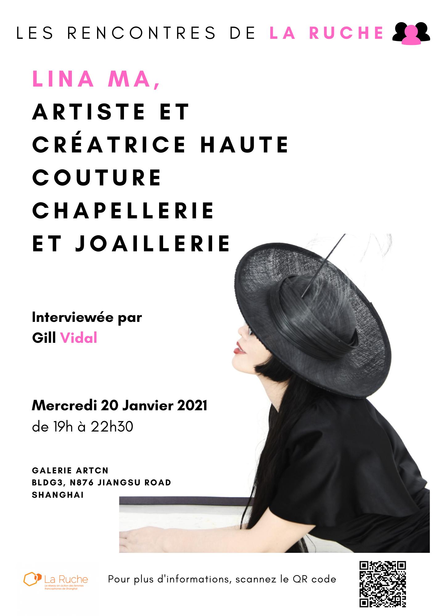 Mercredi 20 Janvier - Rencontre avec Lina Ma, artiste et créatrice