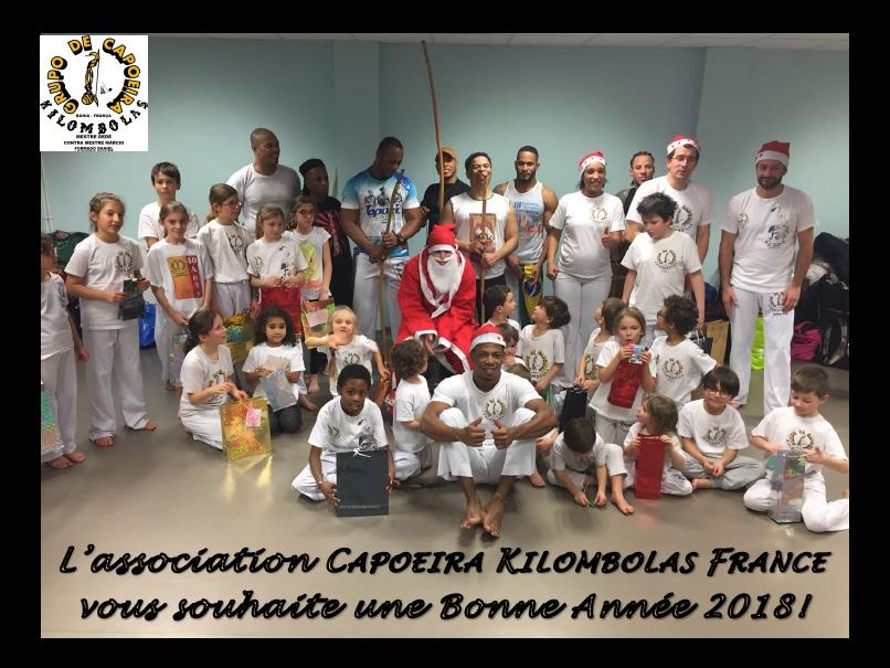 2017 Noël des Enfants