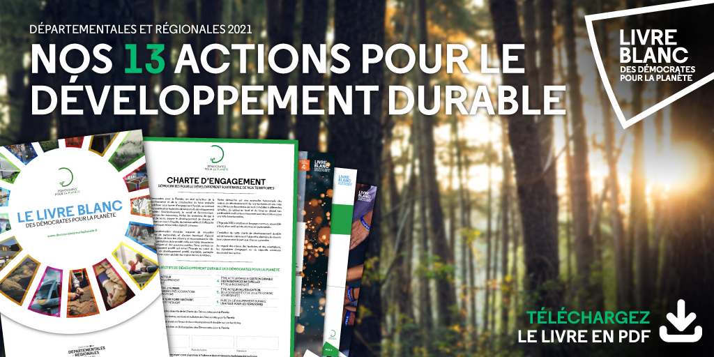 Articles - Image d'intro